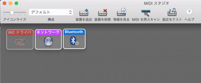 Audio MIDI 設定