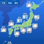 【iPhone】ウェザーニュース タッチ