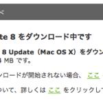 ableton live 8.1アップデート