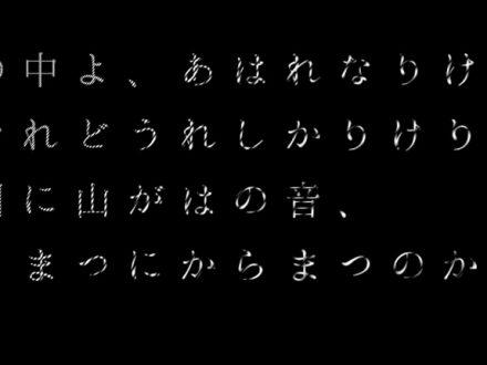 ofTrueTypeFontで日本語を読み込む