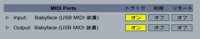 Ableton Live MIDI設定