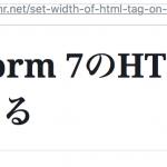 WordPressのGutenbergで記事のパーマリンクを設定する方法