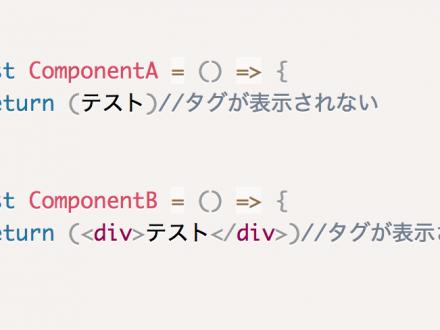 Prismでjsxを選択したときにHTMLタグが表示されない
