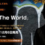 2mo'key 「Pieces Of The World」リリースパーティ 2014.12.7