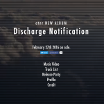 Discharge Notifiation 特設サイト