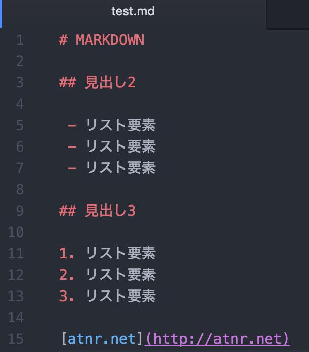 Markdownのサンプル