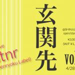 2012/4/28  @ 新宿OTO
