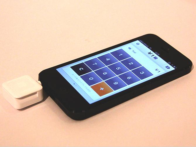 iPhone5にSquareリーダーをつける