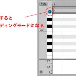 Ableton Live8でMIDIのステップレコーディングを行う方法