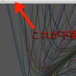 Mac版のProcessingでタイトルバーを非表示にする方法