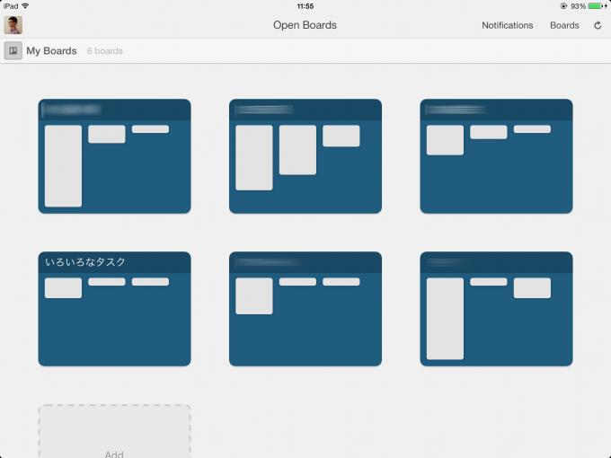 iPad版のTrello